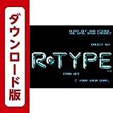 R-TYPE [3DSで遊べるPCエンジンソフト][オンラインコード]