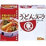 ヒガシマル うどんスープ 8g×20袋