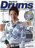 Rhythm & Drums magazine (リズム アンド ドラムマガジン) 2010年 03月号 (CD付き) [雑誌]