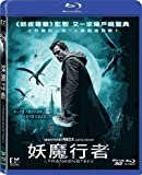 I, Frankenstein 2D + 3D Blu-Ray (Region A) (Chinese subtitled)