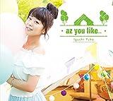 井口裕香の2ndアルバム「az you like...」特典DVDダイジェスト