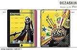 デザエッグ デザスキン ペルソナ4 ザ・ゴールデン スキンシール for iPad デザイン01(主人公・イザナギ)DSGA-PAP1(m=01)