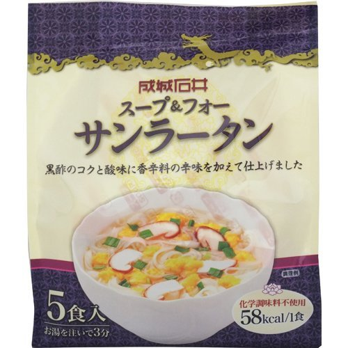 成城石井 スープ&フォー サンラータン 5食入 フード 加工食品・惣菜 スープ・シチュー [並行輸入品]