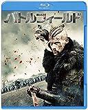 バトルフィールド ブルーレイ&DVDセット(初回限定生産/2枚組) [Blu-ray]