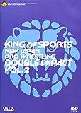 新日本プロレス ダブルインパクト2004 PART2[DVD]