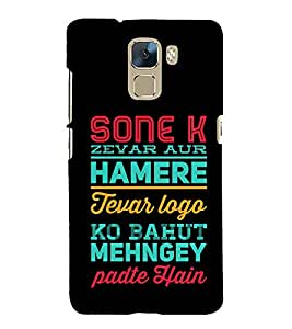 Sone K Zever Hamere Tevar Cute Fashion 3D Hard Polycarbonate Designer Back Case Cover for Huawei Honor 7 :: Huawei Honor 7 Enhanced Edition :: Huawei Honor 7 Dual SIM