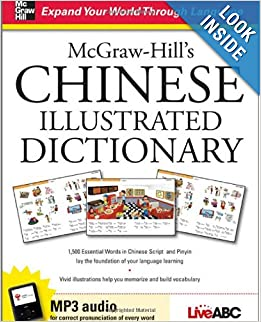 McGraw-Hill's Chinese Illustrated Dictionary: 1