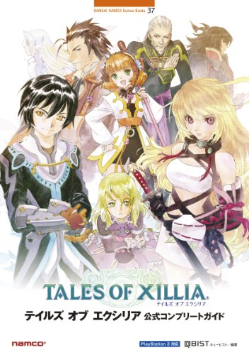 Tales of xillia official complete guide (BANDAI NAMCO Games Books)