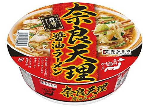 寿がきや 全国麺めぐり 奈良天理醤油ラーメン 117g×12個