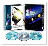 頭文字[イニシャル]D フルスロットル・コレクション -Third Stage & Extra Stage-(CD付き) [DVD]