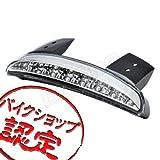 【テールランプ】LEDテールランプ (クリア) LEDリボルバーテール XL883N XL1200N XL1200X ナイトスター アイアン フォーティーエイト ナイトスター