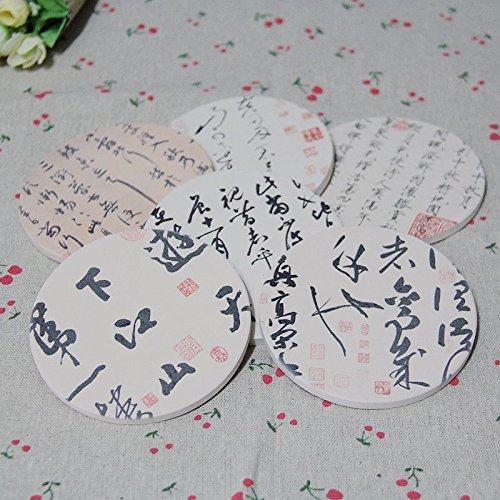 lariy-6pc-chinese-ancient-handwriting-coffee-tea-ceramic-cup-mat-coasters