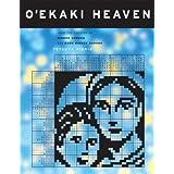 O'Ekaki Heaven ~ Tetsuya Nishio