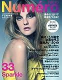 Numero TOKYO (ヌメロ・トウキョウ) 2010年 02月号 [雑誌]