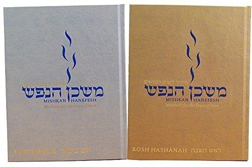 Mishkan HaNefesh: Machzor for the Days of Awe, 2 Vol Set PDF