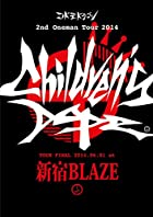 ��Children's Dope.��~2014.06.01 ����BLAZE~(��������) [DVD](�߸ˤ��ꡣ)