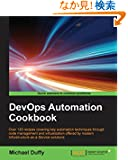 DevOps Automation Cookbook
