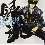 銀魂 オリジナル・サウンドトラック2