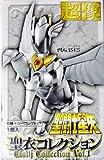 超像 聖闘士星矢 聖衣コレクション Vol.1 獅子座 レオ 単品