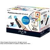 PlayStation Move スターターパック