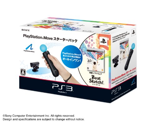 PlayStation Move: Beat Sketch! Bundle