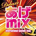 Deluxe あげmix -international Custom Tune-