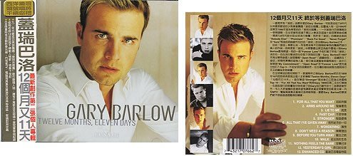 Gary Barlow - Twelve Months Eleven Days - Zortam Music