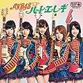 AKB48 Team A「キスまでカウントダウン」