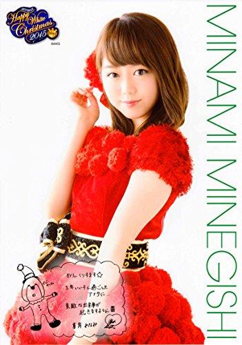 【峯岸みなみ】AKB48 公式生写真ポスター(A4サイズ)2015クリスマスver. サイン&コメント入り