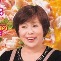 テレビテキスト特選保存版2上沼恵美子のおしゃべりクッキング (GAKKEN HIT MOOK)
