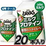 Amazon.co.jp明治 ザバスミルク 爽やかフルーティ風味20本 クール便