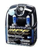 IPF ヘッドライト フォグランプ ハロゲン H11 H9 バルブ  5300K X62R
