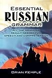 Essential Russian Grammar (Dover Language Guides Essential Grammar)