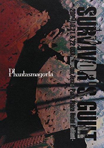 SURVIVOR'S GUILT-2005,10.21&22 USA Houston,Texas Park Hotel Reliant- [DVD]