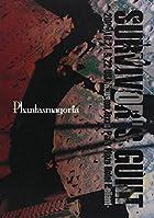SURVIVOR��S GUILT-2005,10.21&22 USA Houston,Texas Park Hotel Reliant- [DVD](�̾�1~2�Ķ�������ȯ��)