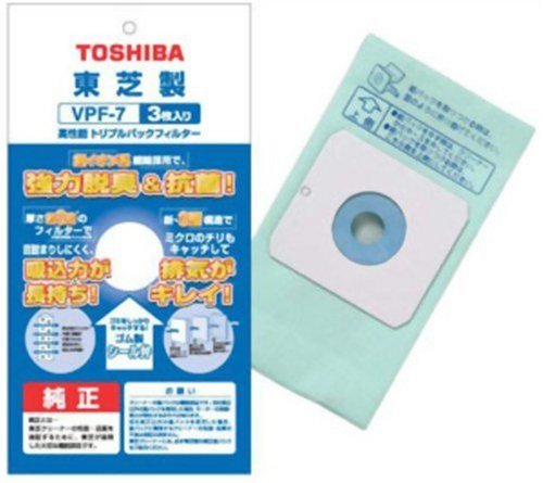 TOSHIBA high performance triple pack filter VPF-7 (VC-PG312 · PG212 · S300E · S200E · S100EX for)