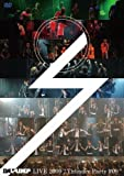 DA PUMP TOUR 2009 THUNDER PARTY#9 (仮) [DVD]