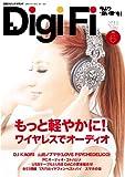 DigiFi(�ǥ��ե���) No.6 �̺�ƥ쥪�������