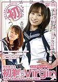 初剃りVirgin 大沢美加(廣田まりこ)・百瀬りこ MAHV-001 [DVD]