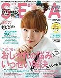 SEDA (セダ) 2012年 06月号 [雑誌]