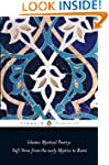 Islamic Mystical Poetry: Sufi Verse f...