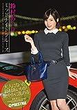 ミッドナイトクルーズ (生写真7枚付き)(数量限定) [DVD]