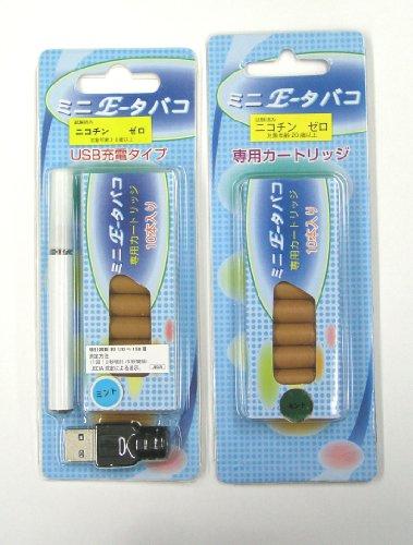 電子タバコ 【 ミント味 】 <お徳用>本体+カートリッジ10本セット+カートリッジ10本(計カートリッジ20本)