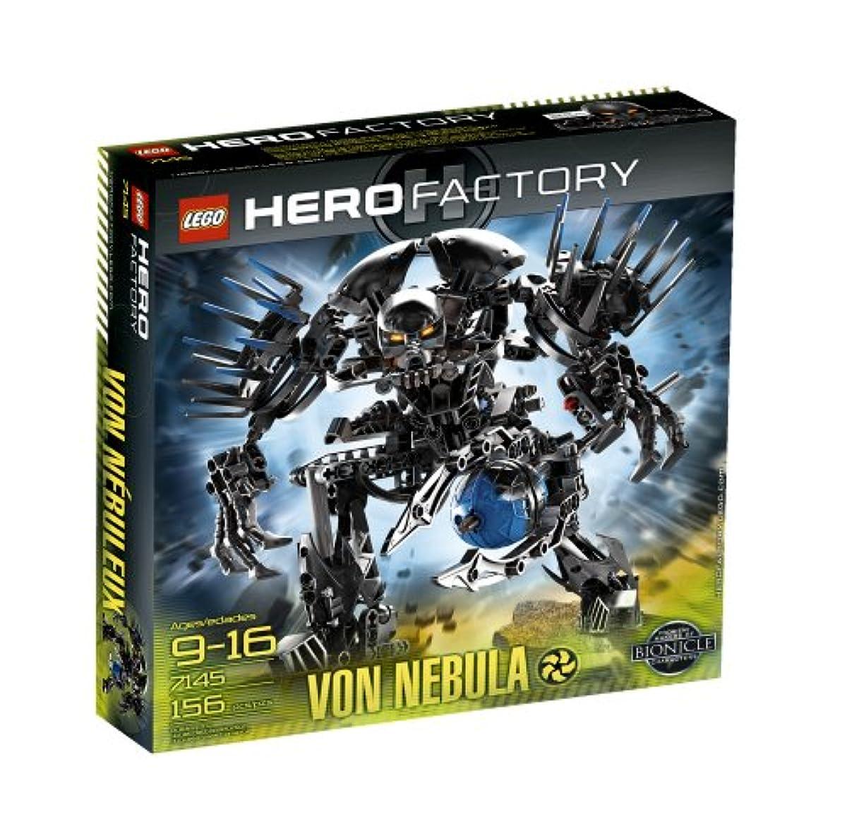 [해외] LEGO 7145 VON NEBULA (레고 히어로팩토리 폰네뷸라(Nebula))-4568030