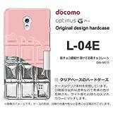 docomo Optimus G Pro L-04E ケース Optimus G Pro L-04E カバー ケース・ジャケット【板チョコ銀紙付 溶けてる苺チョコレート/l04e-M610】