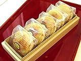 京都焼菓子工房しおん 丹波の「おいもさん」5個セット ランキングお取り寄せ