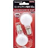 パナソニック 白熱電球ミニクリプトン電球 E17口金 100V 60W形(54W) 35mm径 ホワイト 2個入り LDS100V54WWK2P