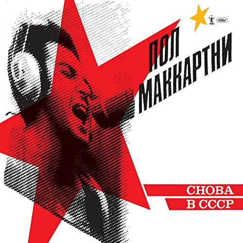 Vinilo : PAUL MCCARTNEY - Choba B Cccp