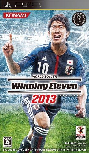 World Soccer Winning Eleven 2013 [Japan Import] - 1