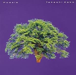 Takashi Kako - Poesie by Sony - Amazon.com Music
